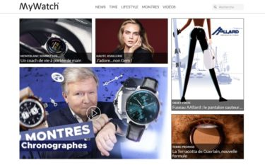 my-watchsite-hompage
