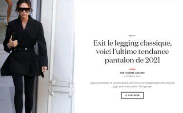 article sur le fuseau dans vogue.fr